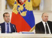 Транзит-2024: Кремль готовит новую рокировку Медведев-Путин