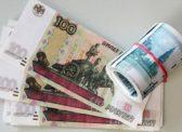 Власть нашла источник денег для «кремлевских олигархов»— у россиян есть заначки