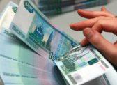 Русский парадокс: Бюджет захлебывается от денег, но люди лучше жить не будут