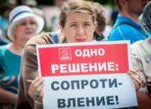 Пенсионная реформа: Россияне не хотят власть, гарантирующую им смерть в нищете