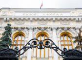 Неужели Россию стали меньше грабить?