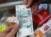 Путин опять удивился бедности россиян, а правительство не знает куда потратить триллион