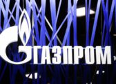 Мечты сбываются: «Газпром» ударит по карманам россиян