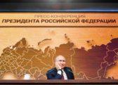Сергей Обухов: Путин, а не Ленин демонтирует социальное государство