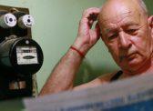 Пенсионная система: Ветеранов ВОВ освободят от квартплаты, а миллионы стариков будут платить еще больше