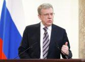 Кремлю раскрыли глаза: Из бюджета России воруют миллиардами