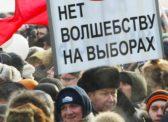 Выборы-2021: «Единой России» готовят в соперники любителей «танчиков», КПСС и Шнура