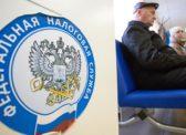 Курс Мишустина— Медведева: Брать с бедных и не трогать богатых