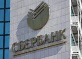 М. Делягин: Как будут освоены деньги Сбербанка