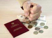 Пенсионная реформа: Путинский план провалился