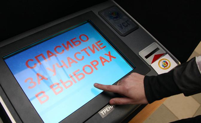 Геннадий Зюганов: Онлайн-голосование по поправкам в Конституцию— способ одурачивания людей
