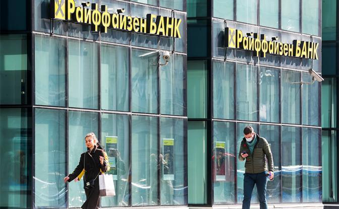 Рецессия и банковский кризис: Еще первая волна не прошла, а уже смывает второй