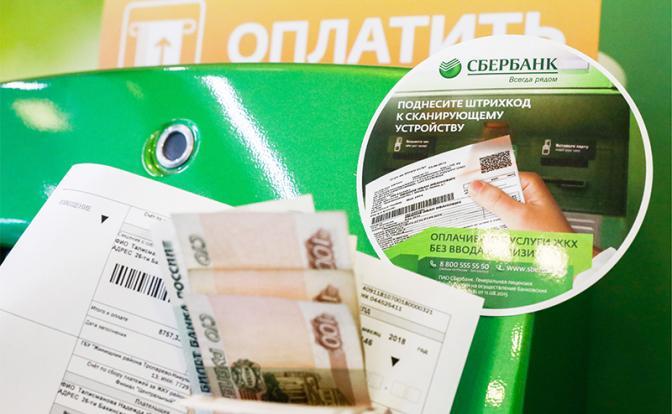 Пока россияне будут голосовать за поправки в Конституцию, им введут новые поборы