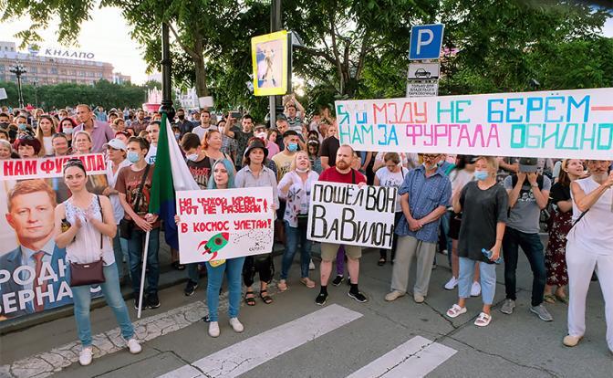 Операция «Дегтярев»: «Вторая нога» для «Единой России», или Плацдарм для думской кампании-2021