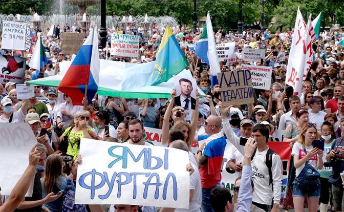 Протест в Хабаровске: Четыре шока Кремля