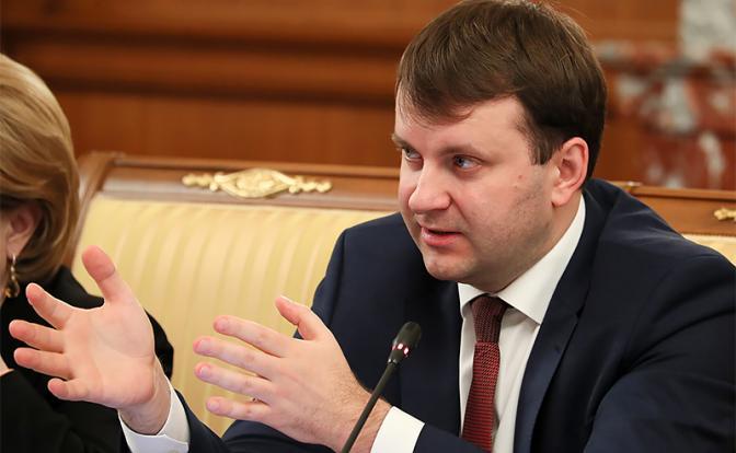 Помощник президентаРФ: «Новый экономический кризис в России неизбежен»