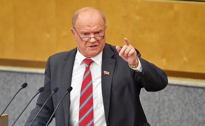 Геннадий Зюганов: Бюджет перечеркивает послание Путина, и предъявляет красную карточку кабмину Мишустина