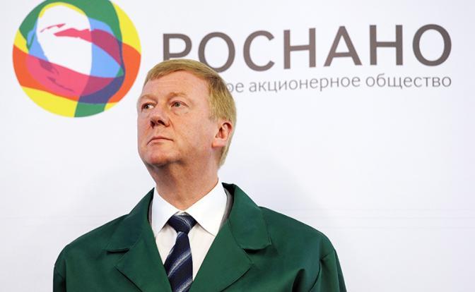 За провал не ответит: Путин отобрал «Роснано» у Чубайса и передал ВПК
