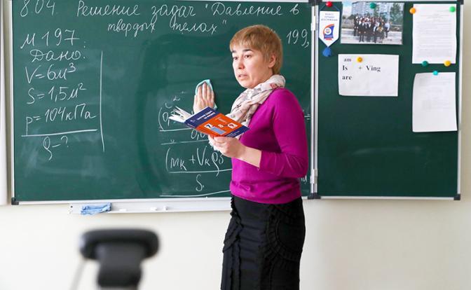Геннадий Зюганов: Зачем россиян превращают в рабов, обслуживающих сырьевую экономику