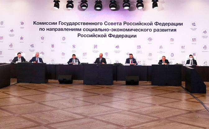 Геннадий Зюганов: Госсовет должен услышать КПРФ и принять исчерпывающие решения
