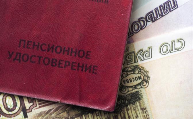 Обманули, обобрали: 20 тыс. рублей пенсии к 2024 году обесценятся до нынешних 13−14 тысяч
