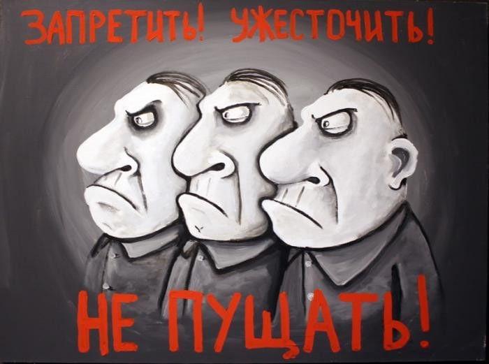 Ольга Алимова: «Режим продолжает наступление на оппозицию»