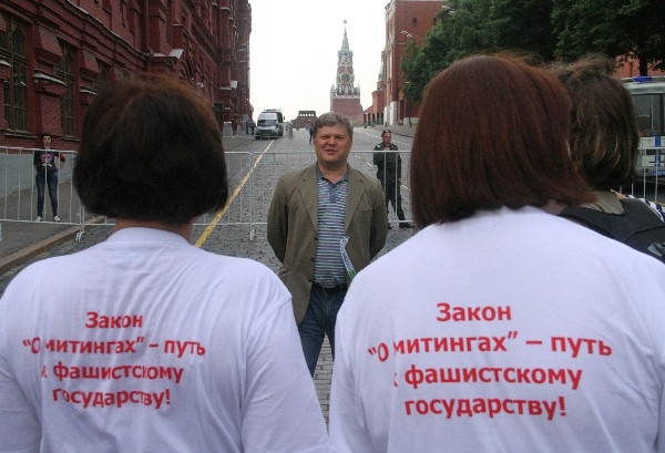 Ю.П. Синельщиков: Закон об увеличении штрафов на митингах противоречит Конституции