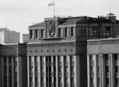 Госдума одобрила законопроект об уголовной ответственности за нарушение карантина