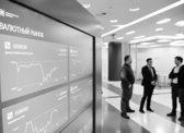 России предсказали два сценария на фоне «идеального шторма» в мировой экономике