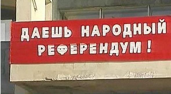 Мосгоризбирком после двух с половиной лет упорного сопротивления зарегистрировал инициативную группу МГК КПРФ по проведению городского референдума