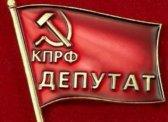 31 марта Юрий Синельщиков проведёт прием граждан по личным вопросам (анонс)