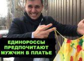 Николай Бондаренко: «С паршивой овцы хоть шерсти клок»