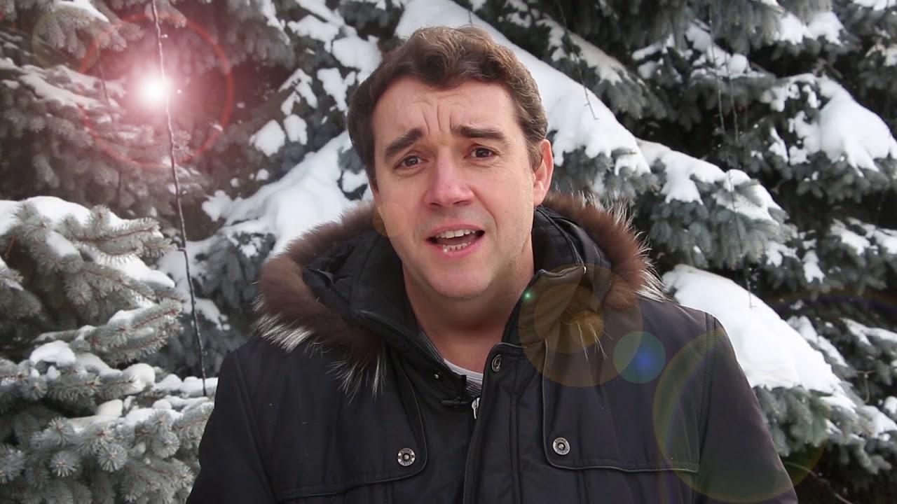 Александр Анидалов поздравил с Новым годом