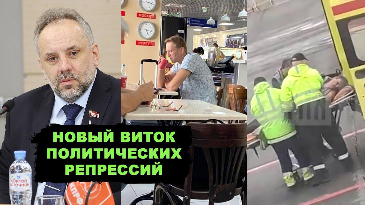 Николай Бондаренко: «Стартовал новый виток политических репрессий»