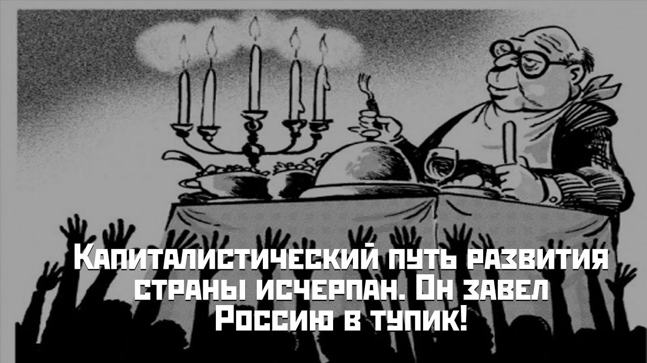 Ольга Алимова: «30-летний цикл нынешней власти завёл страну в глухой тупик»