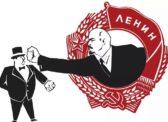 Балашов. Коммунисты победили!