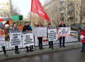 Саратов. России нужна народная Конституция!