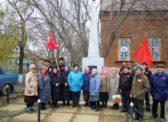 8 ноября Дмитриевское первичное отделение провело митинг,  посвященный 100-летию Великого Октября