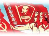 В Турках состоялось торжественное мероприятие, посвященное 100-летию Ленинского комсомола