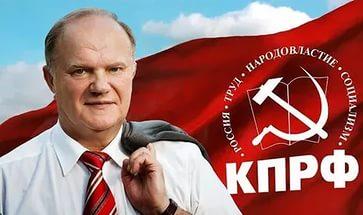 Г.А. Зюганов на встрече с В.В. Путиным: На выборах были созданы «криминальные зоны»