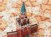 Регионы России с эффективной властью получат от Москвы 45 млрд рублей