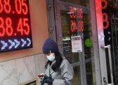 Экономисты предрекли России неизбежную рецессию