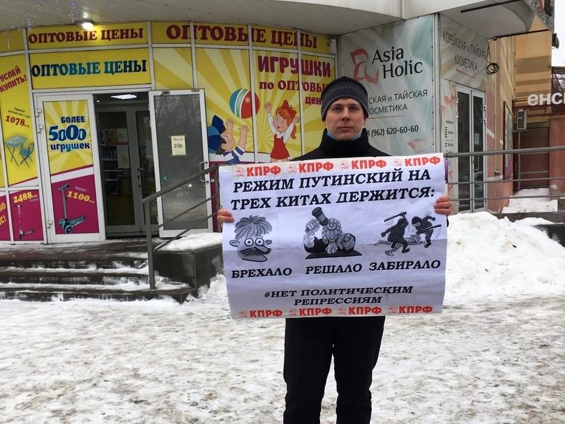 Энгельс. Коммунисты провели одиночные пикеты против политики действующей власти
