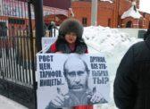 Ершов. Одиночные пикеты КПРФ против буржуйской власти
