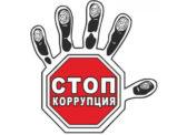 Г.А. Зюганов выступил на всероссийской акции, приуроченной к Международному дню борьбы с коррупцией