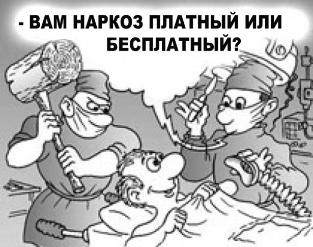 О.А. Куликов: Наша фракция решительно против платы за медицинскую помощь в государственных медицинских организациях!