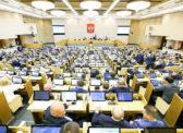 Закон о введении режима ЧС правительством прошел первое чтение