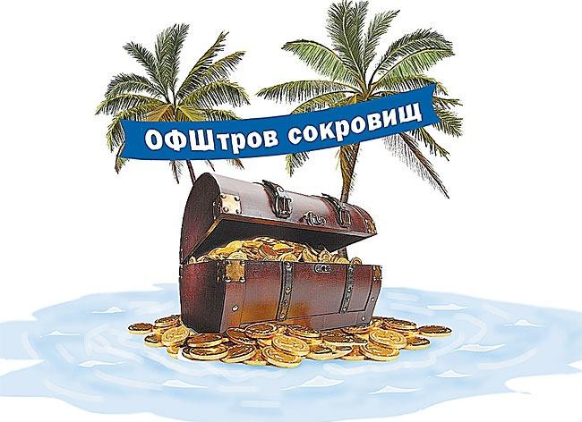 В.Ф. Рашкин депутатам «Единой России»: «Де-офшоризацию и национализацию элиты нужно начинать с себя»