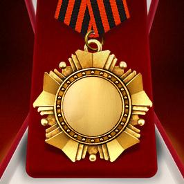 Как обесценивают государственные награды