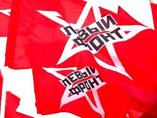 «Левый фронт» решил поддержать на выборах мэра Москвы Мельникова